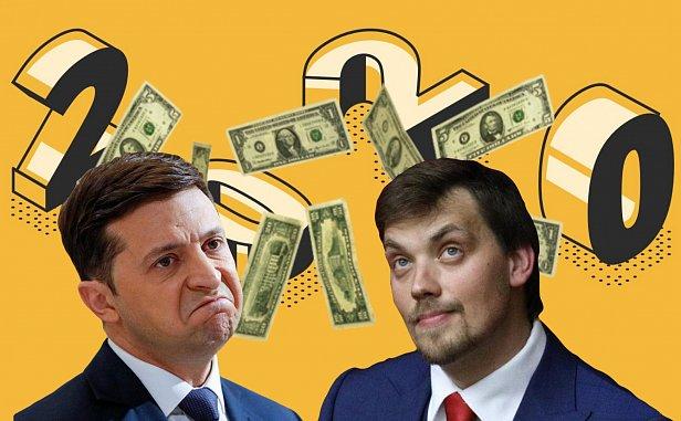фото - Госбюджет в январе недополучил четверть доходов