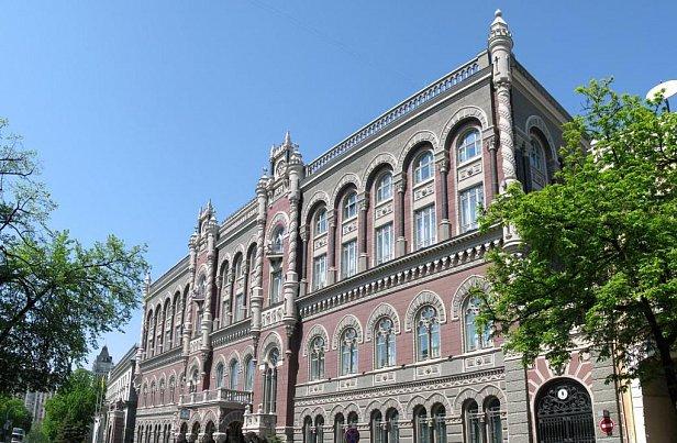 На фото здание Нацбанка Украины