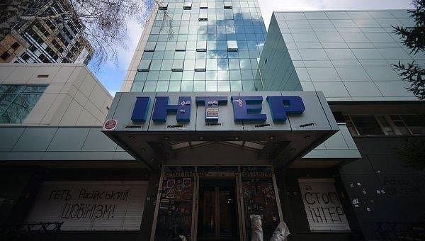 """""""Интер"""" оштрафован на 4 млн грн: названа причина"""