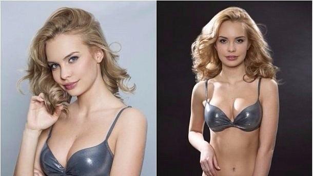 Екатерина Луганская