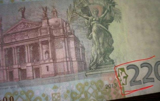 Украинцу в супермаркете дали сдачу одной купюрой в 220 гривен (фото)