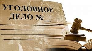 НАБУ возбудила три уголовных дела после проверок е-деклараций