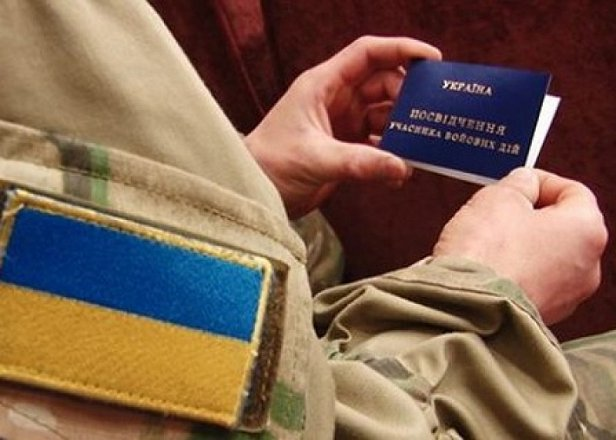 Названо число участников боевых действий на Донбассе
