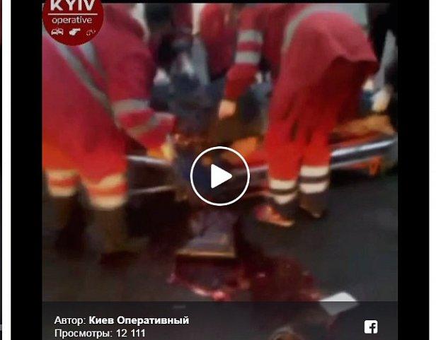 В Киеве на улице нашли парня с пробитой головой (видео 18+)