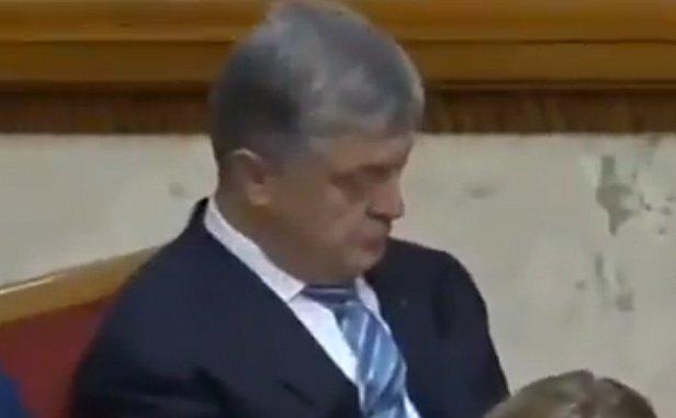 Фото - Порошенко уснул в Раде