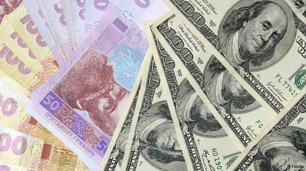 Гривня укрепилась после падений: опубликован свежий курс валют