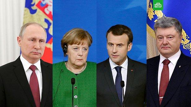 """Без Путина: названа дата """"нормандских"""" переговоров"""