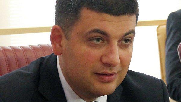 Гройсман представил партию, с которой его винницкая команда пойдет на выборы