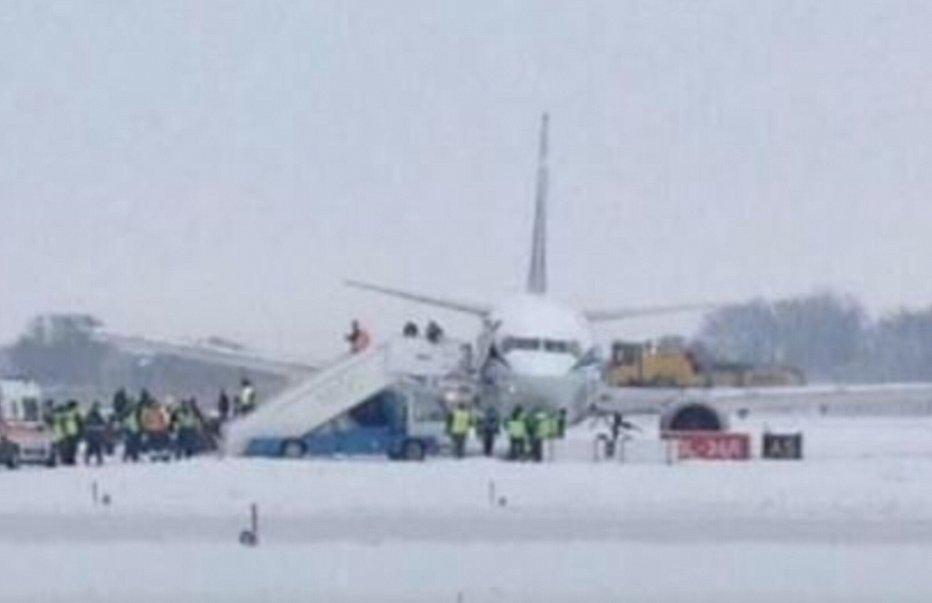 ЧП в аэропорту «Киев»: первые подробности