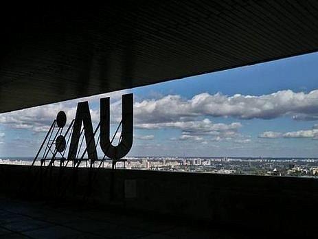 """За долги: в Украине отключили """"UA:Первый"""""""
