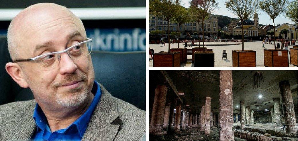 Алексей Резников: нужен ли киевлянам музей на Почтовой за полтора миллиарда гривен?