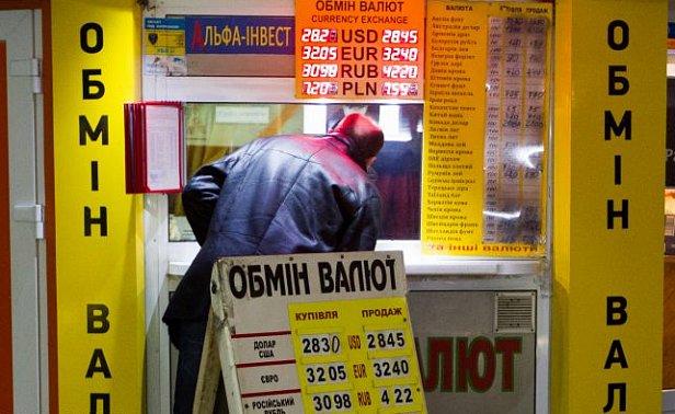 Фото — Курс валют 10 апреля