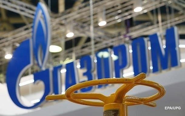 """""""Газпром"""" начал оправдываться и искать встречи с """"Нафтогазом"""""""