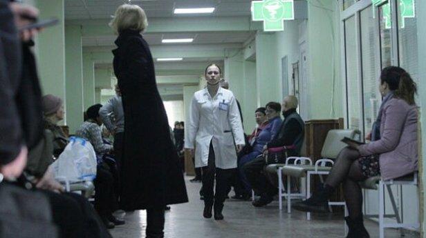 Фото — Очередь в больнице