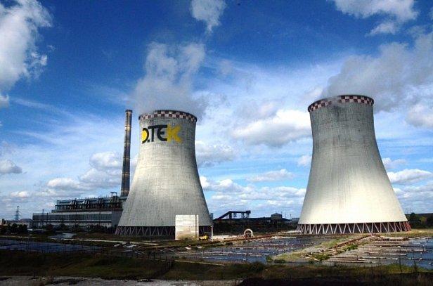 Зуевская ТЭС через три дня может остановиться, заявили в ДТЭК