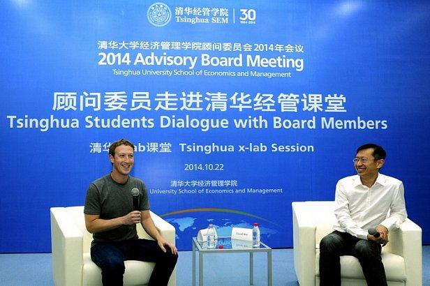 Переговоры между Facebook и Xiaomi об инвестициях завершились неудачей