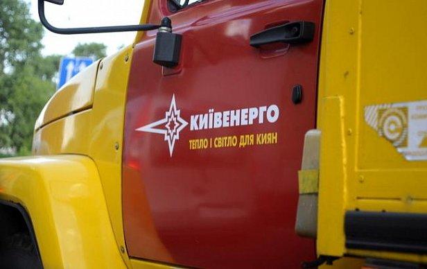 Шантаж Киевэнерго: почему не всем киевлянам включили тепло