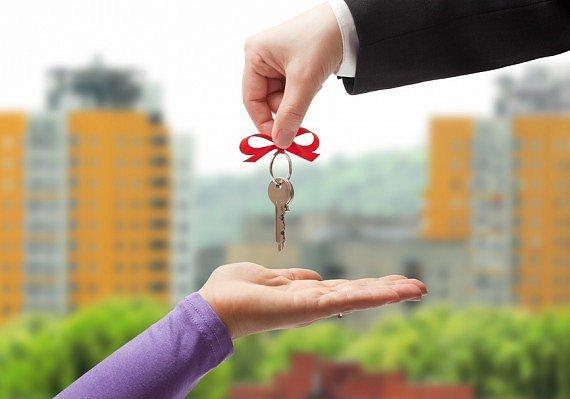Продажа жилья: Верховный суд принял важное решение