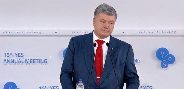 Порошенко перечислил основные успехи экономики Украины