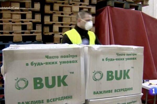 Фото — Украинские маски в Испании