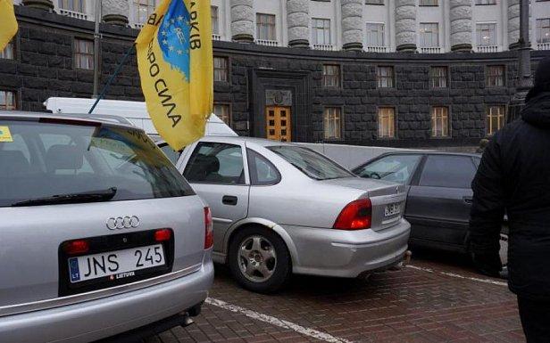 Еврономера в Украине: в Раде разработали новый налог