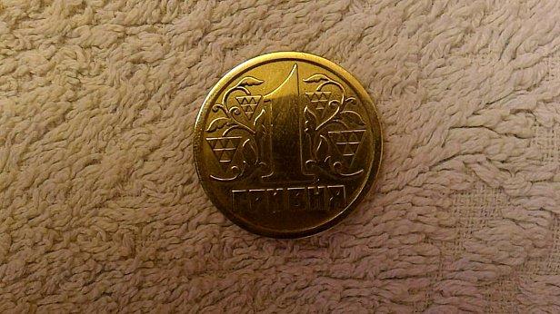 фото - украинская гривна