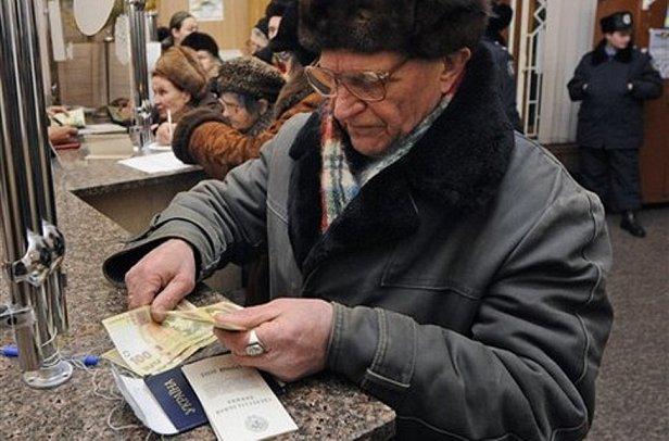 Фото - В ПФУ объяснили, от чего зависит размер пенсии по возрасту