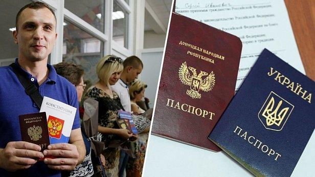 Фото — Паспорт РФ