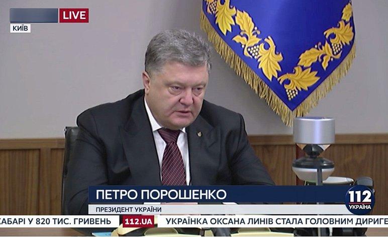 Порошенко прокомментировал ситуацию с Саакашвили