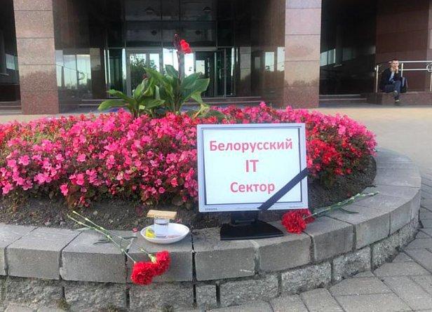 В Украину из Беларуси переехали уже 1,2 тыс IT-специалистов