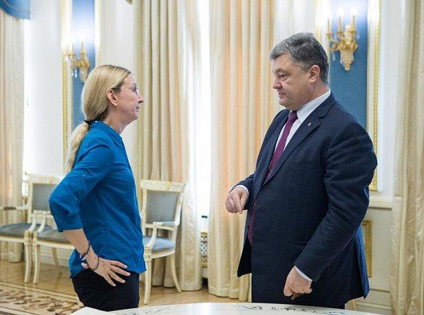 Пётр Порошенко и Ульяна Супрун