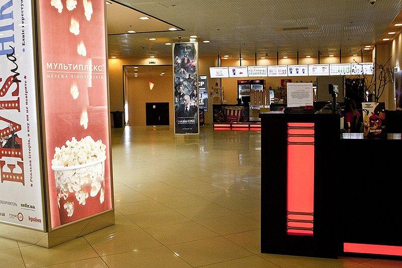Multiplex: перший в Україні лоукостер-кінотеатр відкрито