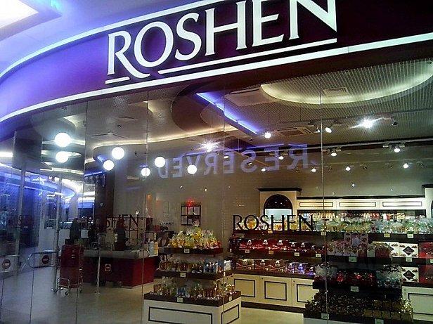 Сотрудникам Roshen советуют переходить на русский, если на нем говорит покупатель