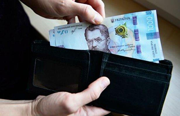 фото - Пенсионный фонд (ПФУ)