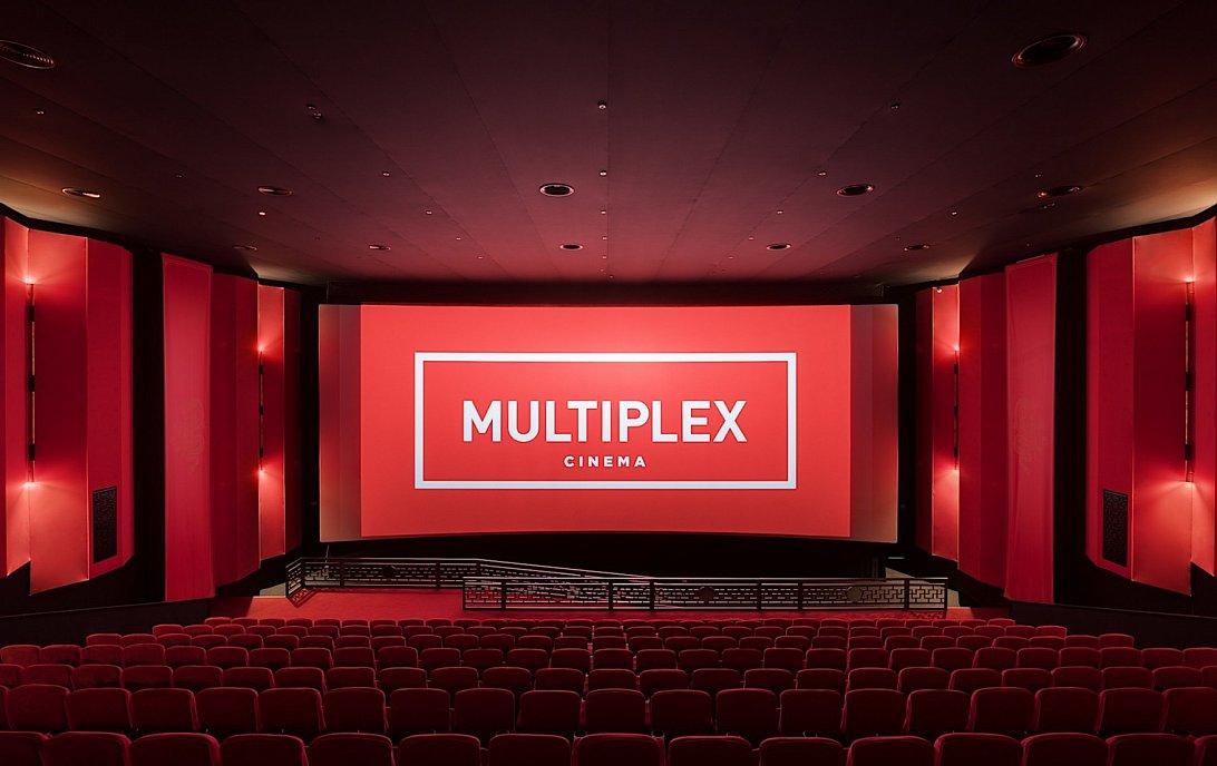 КІНОІНДУСТРІЯ: «Мультиплекс» планує створити кінотеатр «на замовлення»