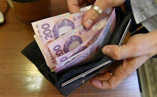Госбюджет на треть увеличил размеры финансирования зарплат