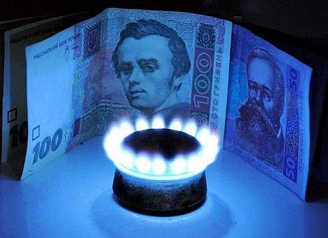 Уровень повышения цен на газ еще не определен, заявила Яресько
