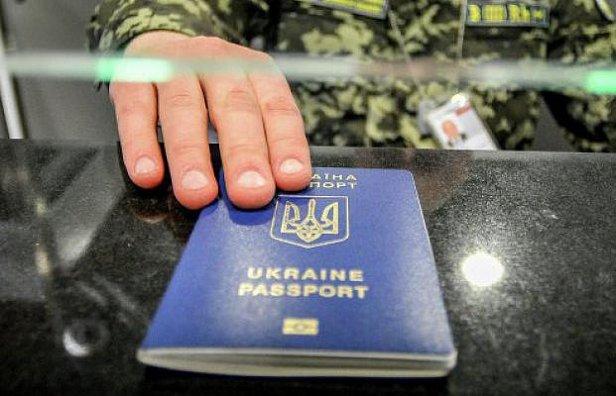 Еще четыре страны: анонсировали новые безвизовые условия для украинцев