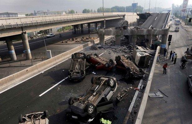 Землетрясение магнитудой 6,8 случилось в Чили: первые кадры