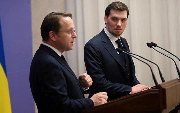 Фото — Оливер Варгеи и Алексей Гончарук