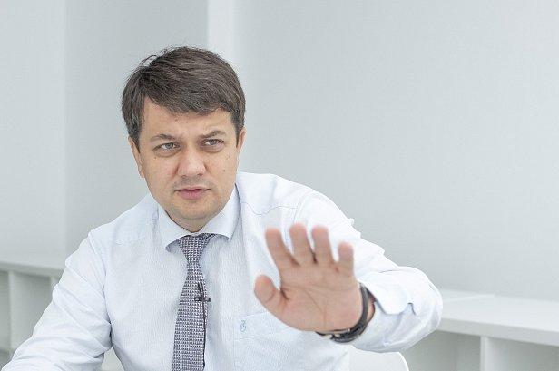 Разумков сделал заявление о снятии неприкосновенности с Порошенко