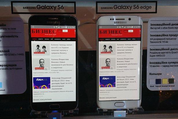 Samsung презентовал в Украине флагманы Galaxy S6 и Galaxy S6 Edge