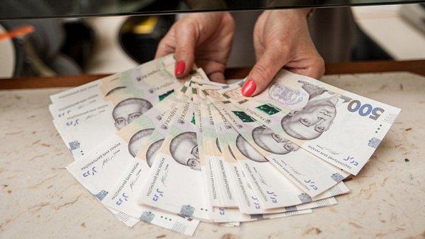 фото - 500 украинских гривен к пенсии