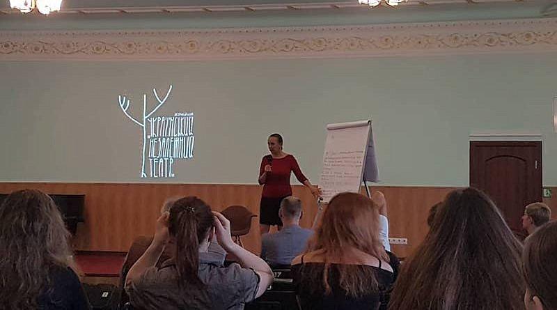 Німецька режисерка розповіла аматорським театрам України про грантові можливості