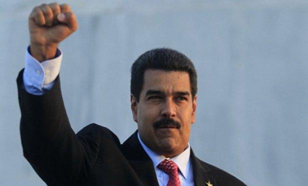 фото - Мадуро