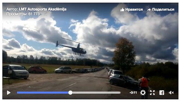 Во время массового события упал вертолет (видео очевидца)