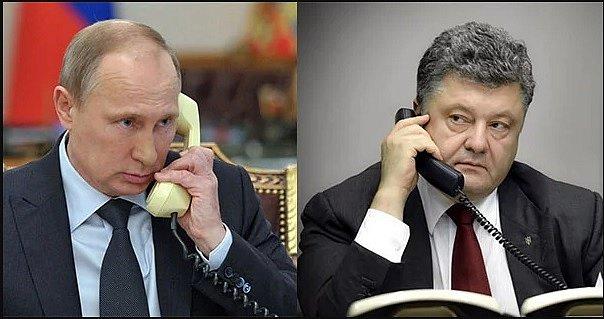 Порошенко поговорил с Путиным: украинцы спрогнозировали будущее