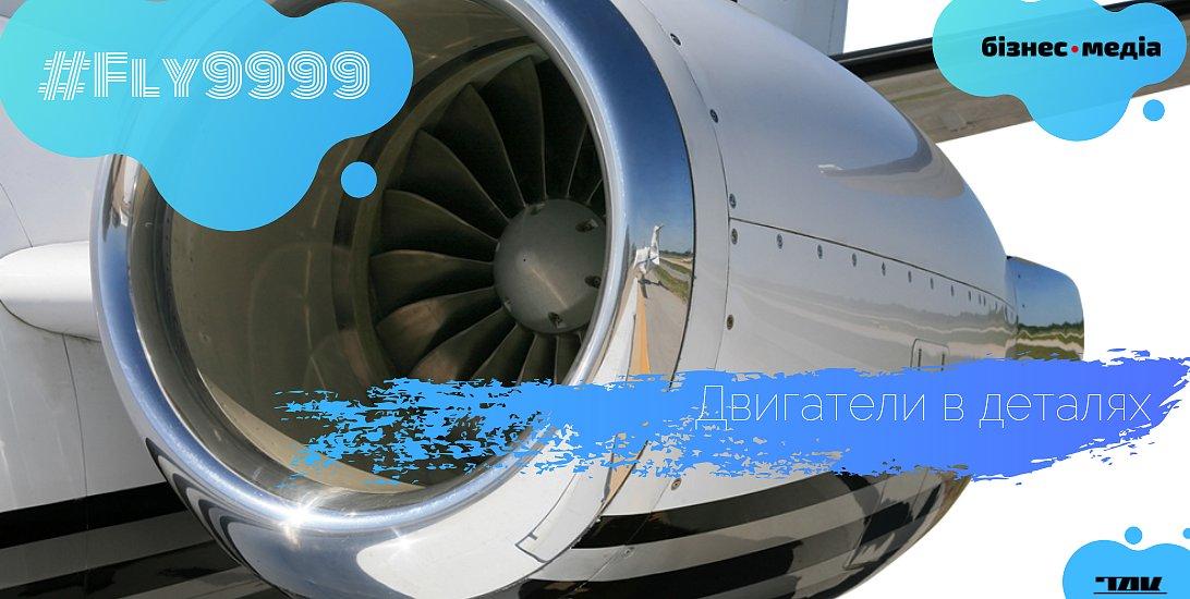 Двигатели в деталях: какая продукция «Мотор Сичи» интересует КНР