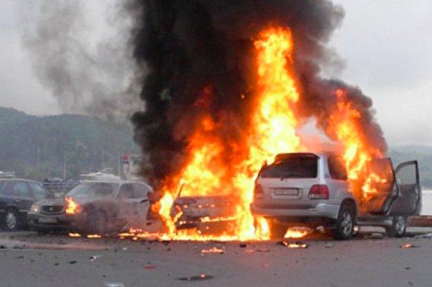 фото - взрыв автомобиля (архив)