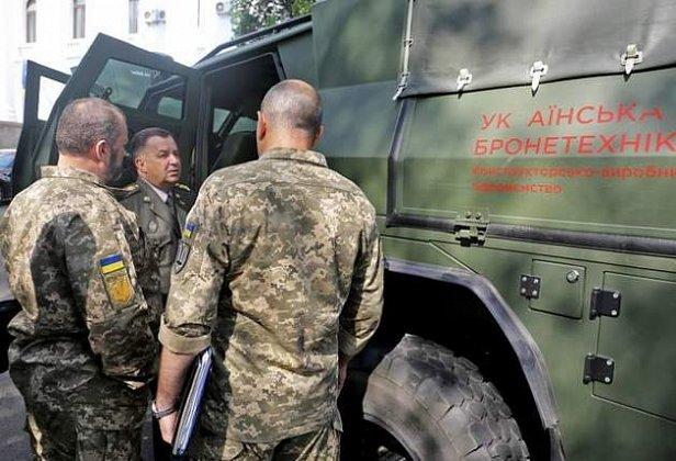 Полторак показал новый броневик для ВСУ : появились фото